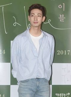 Yoon Park (윤박) - Picture @ HanCinema :: The Korean Movie and Drama Database Park Pictures, Park Photos, My Shy Boss, Yoon Park, Korean Drama Best, Ulzzang Boy, Korean Actors, Photo Galleries, Gallery