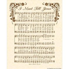 I Must Tell Jesus All Of My Troubles Hymn Art by VintageVerses
