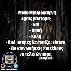Greek Memes, Philosophy, Jokes, Messages, Humor, Funny, Husky Jokes, Humour, Animal Jokes