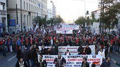 ΕΡΓΑΤΙΚΗ ΕΞΟΥΣΙΑ: ΠΑΜΕ Οι αποφάσεις για απεργία ενάντια στον αντιασφαλιστικό όλεθρο