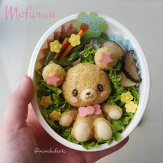 Harti Wijaya Brings Fun For Kids With Healthy and Yummy Lunch Box. |CutPaste Studio| Art, Artist, Artwork, Entertainment, Beautiful, Creativity, Illustration, Food art, Bunny.