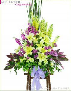 開張花籃,紫玫瑰 + 黃百合 + 日本麝香 + 綠桔梗 + 金魚草 襯葉,CNG172