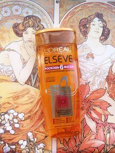 Шампунь L'Oreal Elseve Розкіш 6 олій / L'Oréal Paris Elseve Extraordinary Oil shampoo #loreal #elseve #shampoo #hair #care #beautyblogger