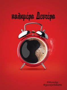 Clock Design İdeas 301670875037929502 - 10 Creative Print Ad Campaigns That Will Make You Look Twice // Nescafe Print Advertising Campaign // Coffee Print Ads // The Best Alarm Clock To Wake You Up In The Morning Source by doomcaniot Creative Advertising, Ads Creative, Creative Posters, Advertising Poster, Advertising Design, Creative Design, Advertising Ideas, Product Advertising, Coffee Advertising