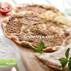 Lebanese Meat Pies: Lahm bi Aajin Recipe