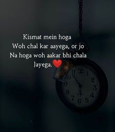 New quotes love for him feelings thoughts sad Ideas Shyari Quotes, Diary Quotes, Karma Quotes, Hurt Quotes, Reality Quotes, Mood Quotes, Funny Quotes, Life Quotes, Positive Quotes