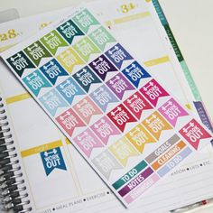 "30 ""Workout!"" Page Flag Die-Cut Stickers // (Perfect for Erin Condren Life Planners) on Etsy, $3.95"
