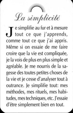 J'essaye de t'oublier avec un autre paroles de la J'essaye De T'oublier Avec Un Autre the gray dashed line is the extension of this trend into the future, and the red dashed lines represent short essay format Citation Silence, Silence Quotes, Quote Citation, Positive Mind, Positive Attitude, Positive Thoughts, Morning Affirmations, Positive Affirmations, Words Quotes