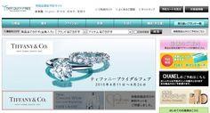 羽田免税品予約サイト.jpg  http://www.jnize.com/en/article/100000120/