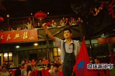a restaurant themed in the Cultural Revolution
