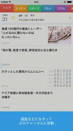 smartnews.gif