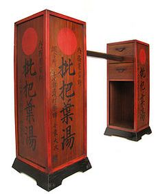 "Antique Japanese Pair of Gyosho Bako      Three piece peddlers set with two cases. One has three drawers with a lock. The second has two drawers. Both have iron hardware. The cabinets are each decorated with a red sun and below they have inscriptions. One has a cartouche. It measures 53"" wide 37"" tall 12.5"" deep. Each Cabinet measures 12.5"" wide 12.5""deep 37"" tall."