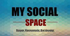 My Social Space - Χώρος Κοινωνικής Δικτύωσης