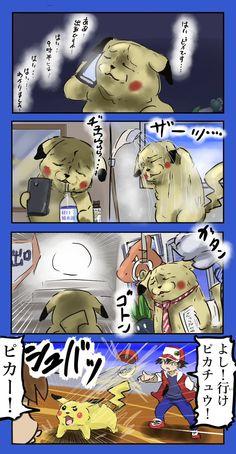 カコミスル (@p8HMIUHYW1KUF6c) さんの漫画 | 1014作目 | ツイコミ(仮)