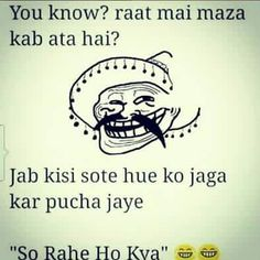 aur fr ek slap bhi mil jaata h saath m Crazy Funny Memes, Funny Video Memes, Wtf Funny, Funny Facts, Weird Facts, Funny Jokes, Hilarious, Funny Tweets, Wale Quotes