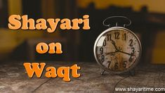 with the help of shayari on waqt you can express that u need time and attention of love ones. shayari on maut and zindagi, maut shayari 2 lines. Shayari In Hindi, Make Time, The Help, Plays, How Are You Feeling, Feelings, People, Games, People Illustration