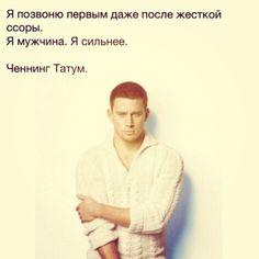 я позвоню первым даже после жесткой ссоры я мужчина я сильнее: 13 тыс изображений найдено в Яндекс.Картинках