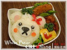 Prato Infantil 14 - Urso Branco