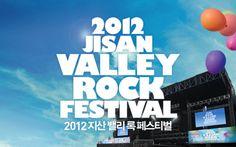 Korean No.1 Rock Festival !  2012/7/27~29 at Jisan Resort .