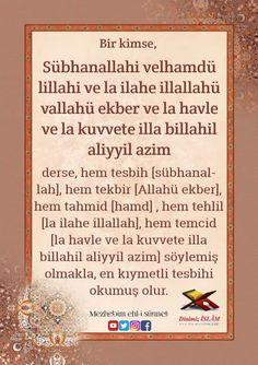 Allah, Islam Quran, Karma, Religion, Faith, Loyalty, Believe
