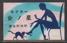 OLD-MATCHBOX-LABEL-JAPAN-WOMAN-amp-CAT-V2-BLUE
