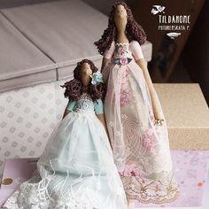 Две сестрички)