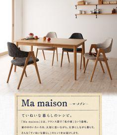 天然木タモ無垢材ダイニングセット【Ma maison】マ・メゾンテーブル×4チェア 計5点セット
