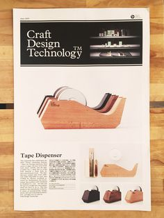 Craft Design Technology