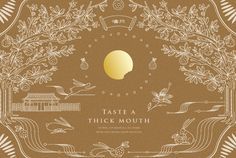 Tasting Moon Gift on Packaging of the World - Creative Package Design Gallery Food Packaging Design, Packaging Design Inspiration, Moon Design, Diy Design, Cake Branding, Identity Branding, Visual Identity, Japanese Graphic Design, China Art