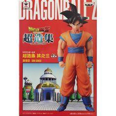 Banpresto Dragon Ball Z Chozousyu Collection Volume 3 Goku Figure - Radar Toys