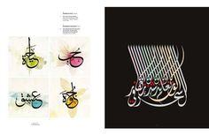 Arabesque design book