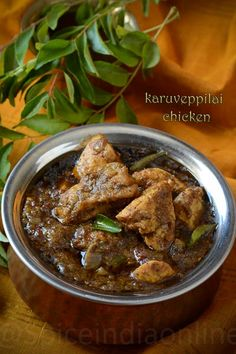 The Curry Club Book of Indian Cuisine Fried Fish Recipes, Veg Recipes, Curry Recipes, Indian Food Recipes, Vegetarian Recipes, Healthy Recipes, South Indian Chicken Recipes, Andhra Recipes, Recipies