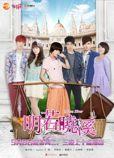 Moon River, Taiwanese drama- 2015