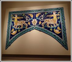 April's Homemaking: Our Visit to the Portland Art Museum - Iranian Archway