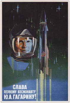 Affiche de l'USSR, la propagande soviétique, communisme, 007