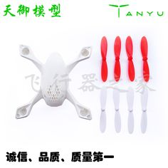 Hubsan X4 H107D 1PCS Body shell +8pcs propellers,hot sale (Retailer wanted )(wholesale offer )