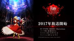 [ANIME] Fate/ Stay Night: Heaven's Feel Trilogy Film Announced Together with Fate/ Extra Last Encore TV Anime - http://www.afachan.asia/2016/03/anime-fate-stay-night-heavens-feel-trilogy-film-announced-together-with-fate-extra-last-encore-tv-anime/
