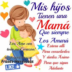 healthy living catalog by amerimark catalog phone number free code number Happy Birthday Ballons, Girly Drawings, My One And Only, Spanish Quotes, Family Love, Quotes For Kids, Happy Mothers Day, Christian Quotes, To My Daughter