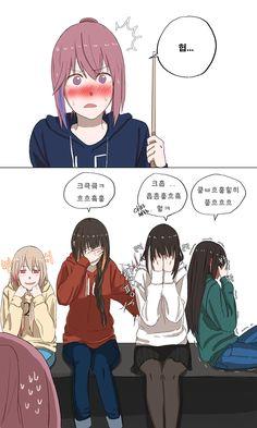 소녀전선 만화 - 새벽공기가좋아 : 학식전선 ⑦.manhwa : 네이버 블로그