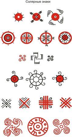Russian Mythology, Russian Folk Art, Sun Art, Spring Design, Mandala, Doodles Zentangles, Medieval Art, Scrapbook Sketches, Native Art