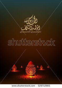 Wonderful Arabic Eid Al-Fitr Greeting - 4ee08b8c37f179f447e11ea5edfdf0d2--prophet-muhammad-the-prophet  HD_74460 .jpg