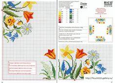 Κεντητά τραπεζομάντηλα με λουλούδια / Flower cross stitch tablecloths