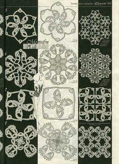 Duplet 87 Russian crochet patterns magazine