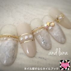 Definitelly need to re-srock on fake pearls and golden tape to make those marble beauties Pearl Nails, Gem Nails, Rhinestone Nails, Bling Nails, Hair And Nails, Fabulous Nails, Gorgeous Nails, Cute Nail Designs, Beautiful Nail Designs