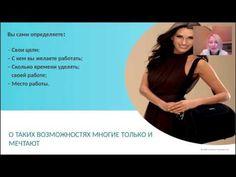 Суть бизнеса четко и без воды  Надежда Санникова  23 02 2016
