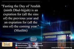 #DhulHijjah #DayOfArafah #Hadith #Sunnah #Fasting #SahihMuslim #Hajj #Sacrifice
