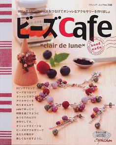 Bead Cafe - Charo - Picasa Web Albums