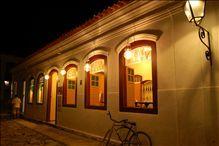 Centro histórico à noite é uma delícia!