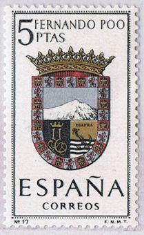 Equatorial Guinea 1963 Pico Basile Spain Volcano stamp