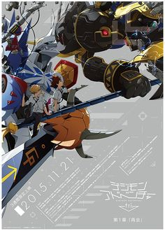 "The latest ""Digimon Adventure Tri"" trailer has been revealed. The latest ""Digimon Adventure Tri"" trailer has been revealed. Earlier this month, Toei Animation streamed a new ""Digimon Adventure Tri"" trailer for the first part of the film series. Neon Genesis Evangelion, Kids Adventure Movies, Digimon Adventure Tri., Digimon Wallpaper, Iphone Wallpaper, Digimon Digital Monsters, Odaiba, Theme Song, Good Movies"